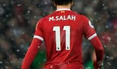 تقارير : ريال مدريد يقترب من محمد صلاح
