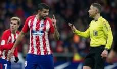 نجم اتلتيكو مدريد متهم بالتهرب الضريبي