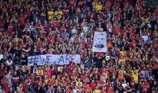 بلجيكا تفتح أبواب المدرجات أمام المشجعين بشروط