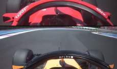 مقارنة ثلاثية بين سائقين فيراري ومكلارين وتورو روسو