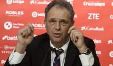 كاباروس : مواجهة برشلونة في كأس الملك لن تكون سهلة