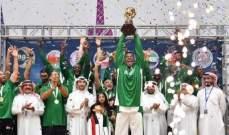 السعودية تسقط الكويت على أرضها وتتوج بلقب خليجي السلة