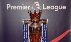 منافسات الدوري الإنكليزي قد تعود في الأول من أيار