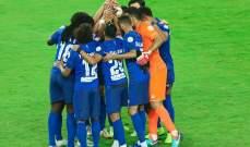 الدوري السعودي: الهلال يسقط امام النصر
