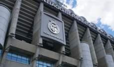 ريال مدريد يرفض اللعب في اميركا
