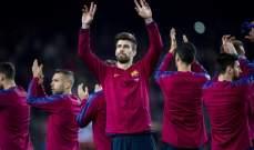 موجز الصباح: برشلونة يحقق المطلوب امام بلد الوليد، ميلان يفرمل اتالانتا وهاليب تخسر نهائي بطولة قطر