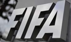تقرير للفيفا: منتخب فرنسا الاكثر توازنا في كاس العالم