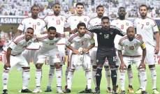 المنتخب الاماراتي يلغي وديتي الاكوادور والجزائر بسبب كأس الخليج