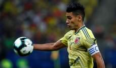 فالكاو ورودريغيز يغيبان عن وديتي كولومبيا ضد البرازيل وفنزويلا