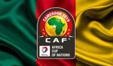 تعرف على المنتخبات التي ضمنت تأهلها لأمم أفريقيا 2019 لغاية الان