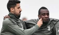 نادي فرنسي رفض خضيرة رغم توصله لإتفاق مع يوفنتوس