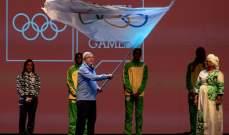 توماس باخ : دورة الألعاب الأولمبية كانت مهمة للغاية