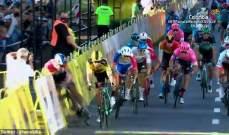 دراج هولندي يدخل في غيبوبة بعد حادث في نهاية الجولة الاولى من طواف بولندا