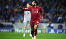 ليفربول يجدد فوزه امام بورتو ليضرب موعداً نارياً مع برشلونة في نصف النهائي