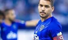 تقارير : ادواردو مهدد بالإيقاف ثلاث مباريات عن الهلال