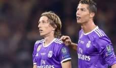 مودريتش: أعتقد أن رونالدو باقٍ مع ريال مدريد