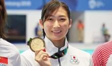 السباحة ايكي تتغلب على المرض وتعلن الاستعداد لاولمبياد باريس 2024