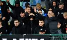 يويفا يحدد موعد للاستماع للإتحاد البلغاري بشأن العنصرية