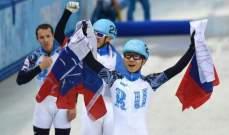اعتزال بطل التزلج السريع بسبب الاصابة
