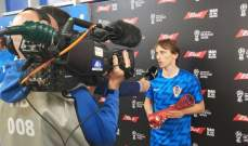 لوكا مودريتش رجل مباراة كرواتيا-نيجيريا