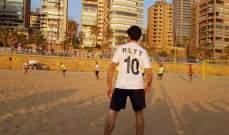 بطولة لبنان للشاطئية: انتصار كاسح للريجي وسقوط الرويالز