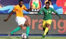 ساحل العاج يحقق المطلوب امام جنوب افريقيا في بطولة افريقيا