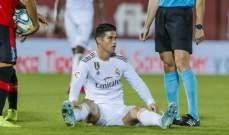 جايمس رودريغيز يواصل الغياب عن ريال مدريد