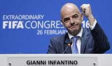 رئيس الفيفا: للقيام بالمزيد للتعامل مع داء العنصرية