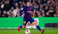 كوتينيو يبدي رأيه في صفقات برشلونة الصيفية