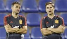 اسبانيا تريد انريكي قبل يورو 2020