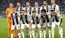 فوزان يفصلان يوفنتوس عن التتويج بلقب الدوري الإيطالي