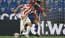 كوستاريكا تريد من الفيفا معاقبة ليفانتي لاشراكه لاعبا دوليا مصابا