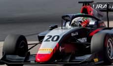 عدد فرق الفورمولا 2 يزداد الى 11