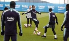 برشلونة يعود للتدريبات استعداداً لمباراة كأس الملك