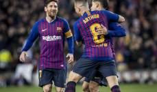 برشلونة يهنئ  كوتينيو وارثر ويدعم ميسي