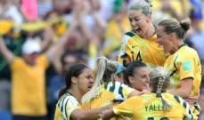 كاس العالم: استراليا تهزم البرازيل وتشعل الصراع على بطاقات التأهل