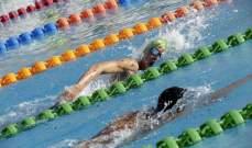 ستة ارقام قياسية للذكور في المرحلة الثالثة من بطولة السباحة