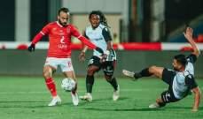 الاهلي يكمل الثلاثية بعد فوزه بكأس مصر على حساب طلائع الجيش