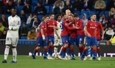 ثلاثية سيسكا في مرمى ريال مدريد