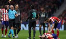 لاعبو أتلتيكو مدريد منزعجون من إتهامات كلوب ضدهم