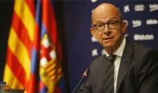 نائب رئيس برشلونة يتحدث عن مبادرات النادي في مكافحة كورونا