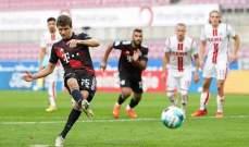 ترتيب الدوري الالماني بعد نهاية مباريات السبت