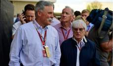 كاري : الفورمولا 1 لم تتطور في السنوات الأخيرة