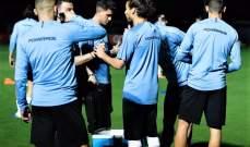 منتخب الاوروغواي يجري تدريبته الاولى في البرازيل بكامل نجومه
