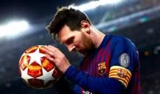 موجز الصباح: حلم يوفنتوس بلقب دوري الأبطال يتبخر على يد أشبال أياكس، ميسي يقود برشلونة لكسر عقدة الربع نهائي والرياضي يجدد الفوز على الشانفيل