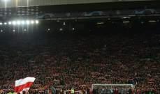 روحية عدم الاستسلام تضع لاعبي ليفربول على مشارف المجد القاري