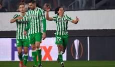 ناشىء ريال بيتيس المكسيكي يدخل تاريخ الدوري الاوروبي