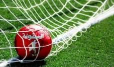تقارير : عودة الدوري المغربي وسط تدابير صارمة