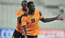 تصفيات كأس الأمم الأفريقية : فوز زامبيا على غينيا بيساو