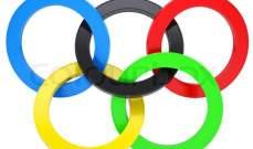 كوريا الجنوبية تختار عاصمتها للدورة الاولمبية المشتركة مع الشمالية